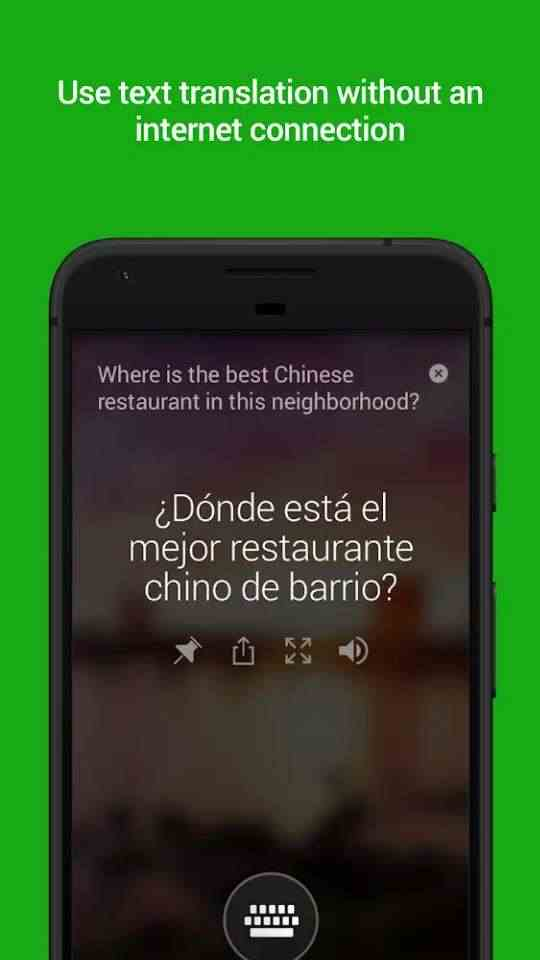 Microsoft Translator translation app