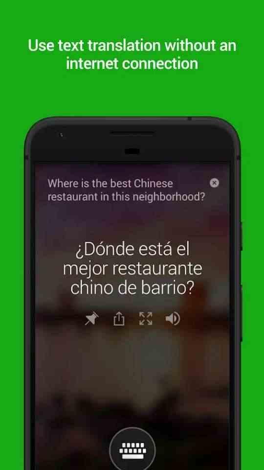 Microsoft Translator translation app